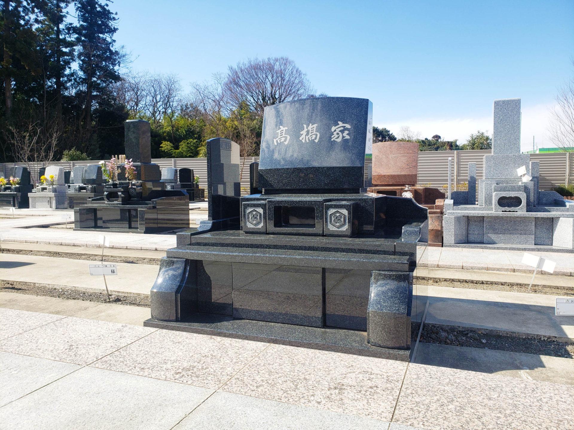 メモリアルガーデン梅郷聖地<br>高𣘺家墓石工事