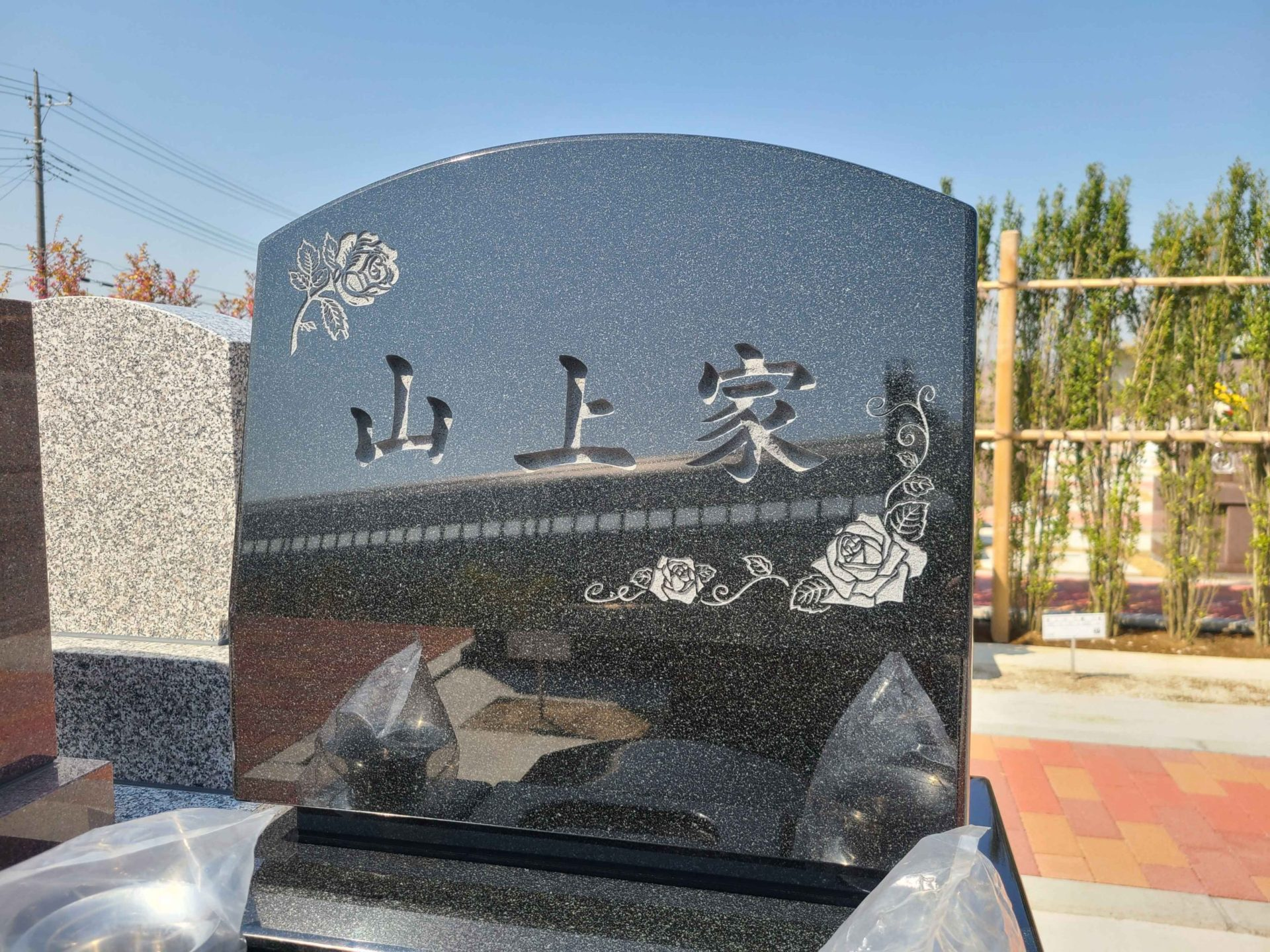 三郷中央聖地<br>墓石工事