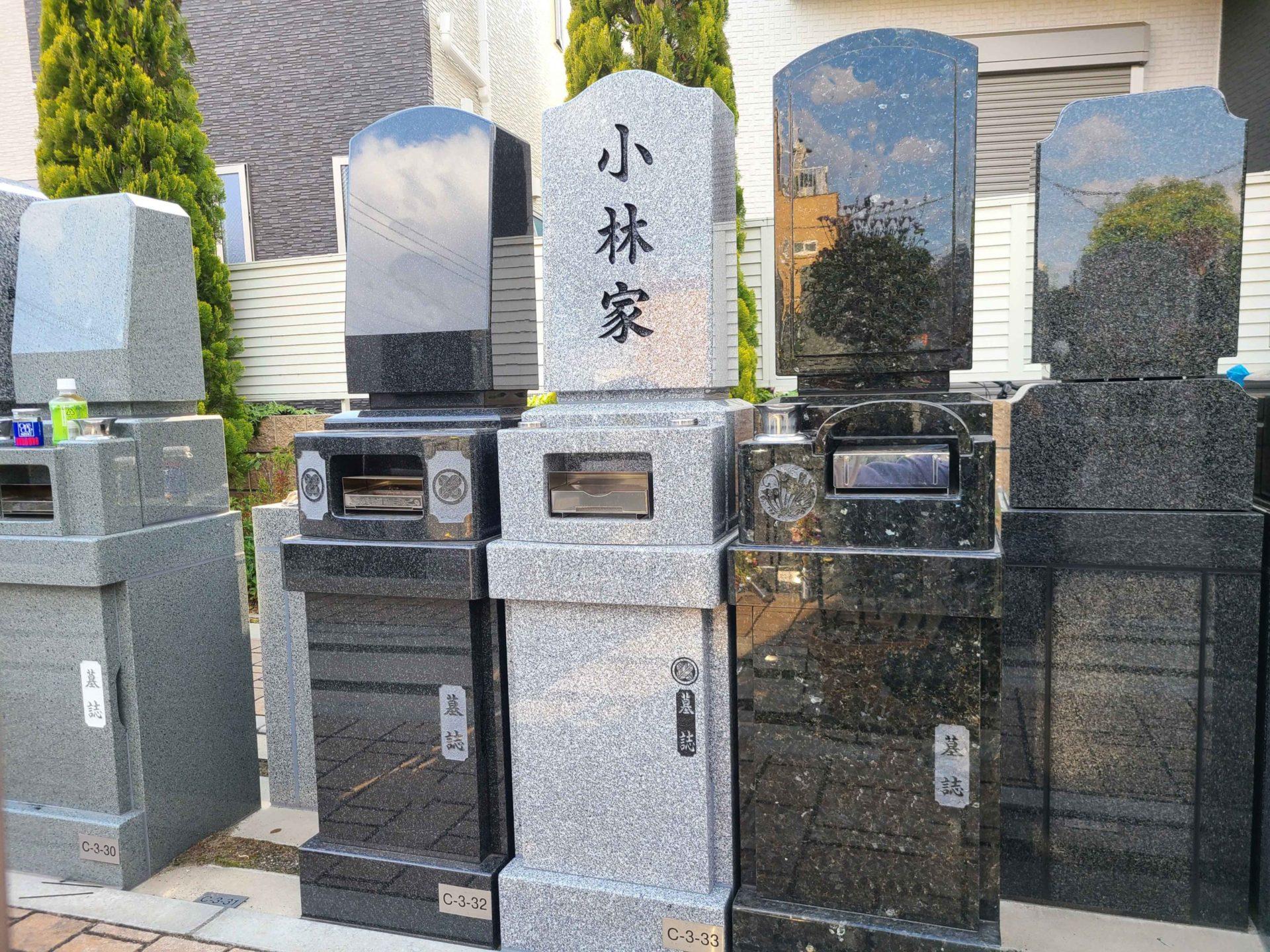 ハートフルガーデン葛飾鎌倉<br>小林家墓石工事