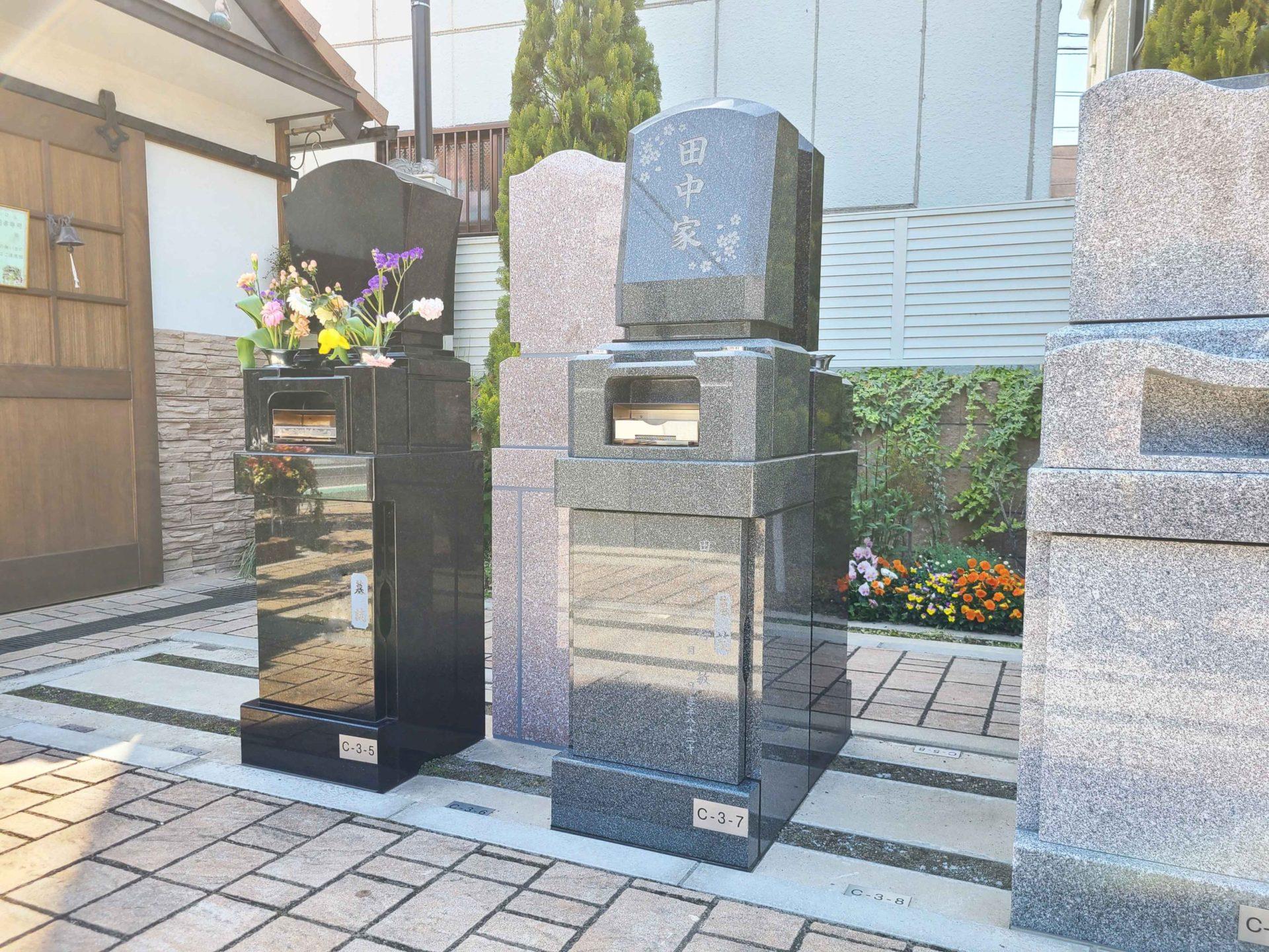 ハートフルガーデン葛飾鎌倉<br>田中家墓石工事