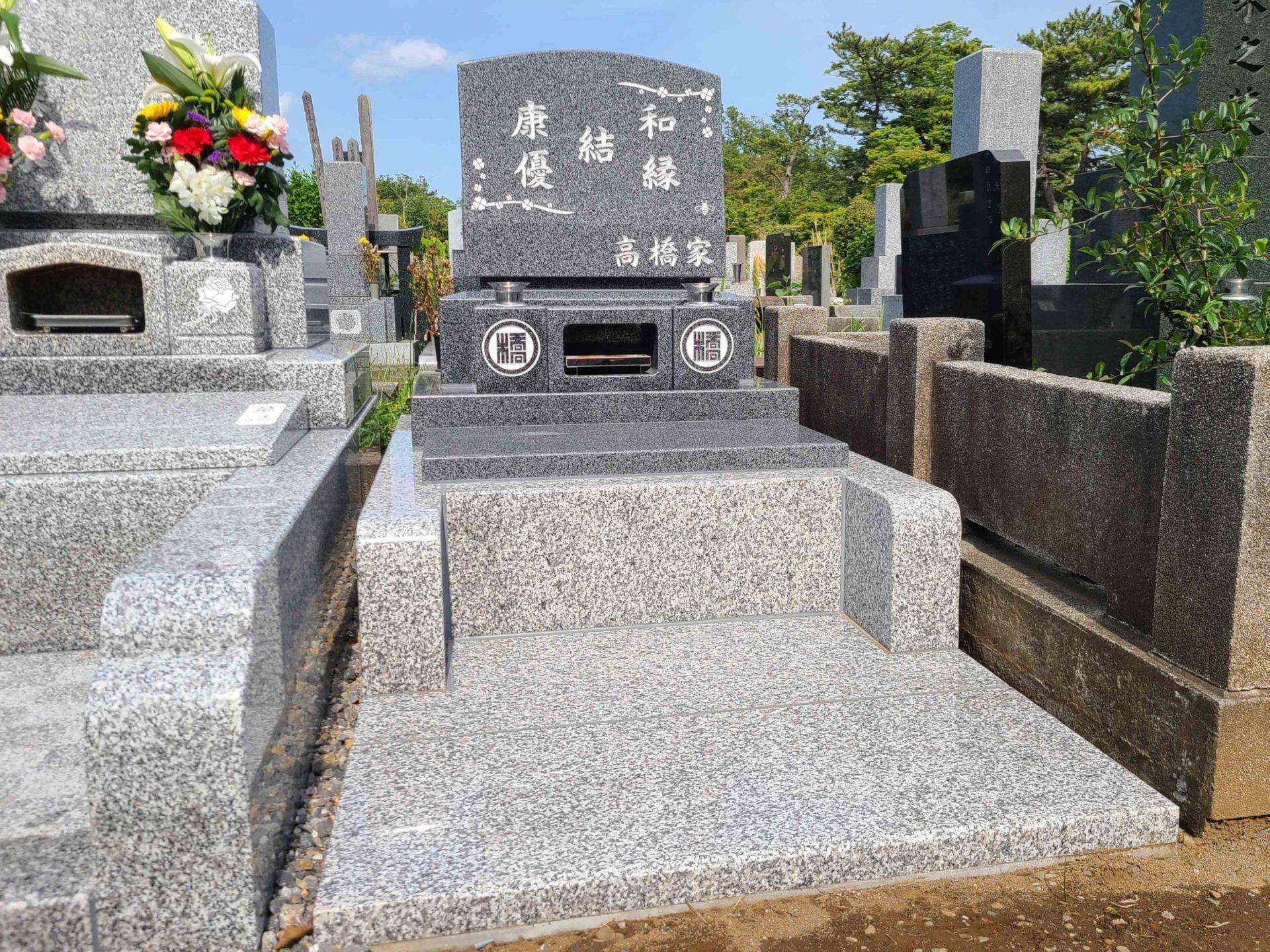 八柱霊園<br>高橋家墓石工事