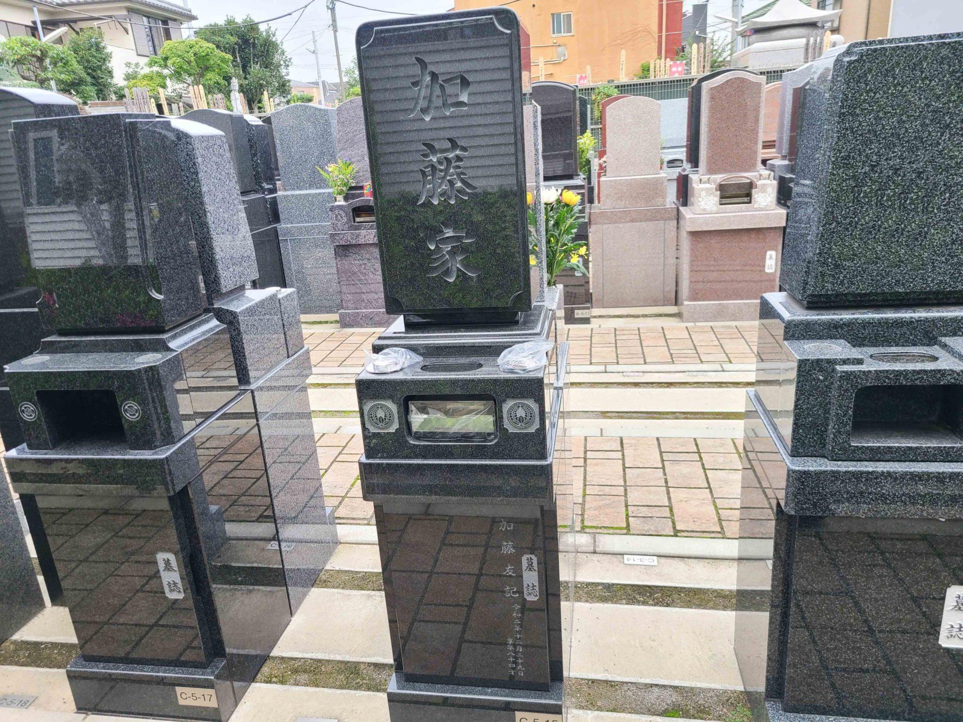 ハートフルガーデン葛飾鎌倉<br>加藤家墓石工事