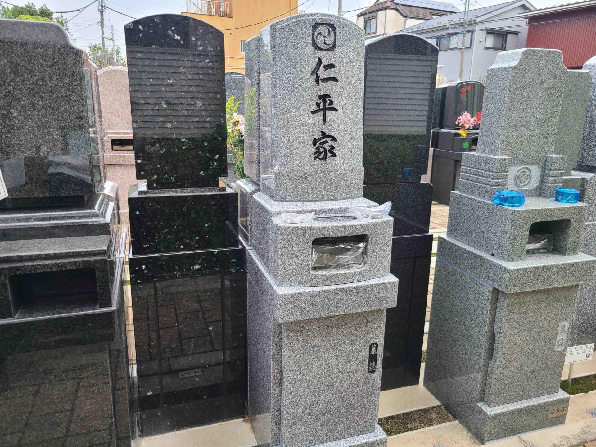 ハートフルガーデン葛飾鎌倉<br>仁平家墓石工事
