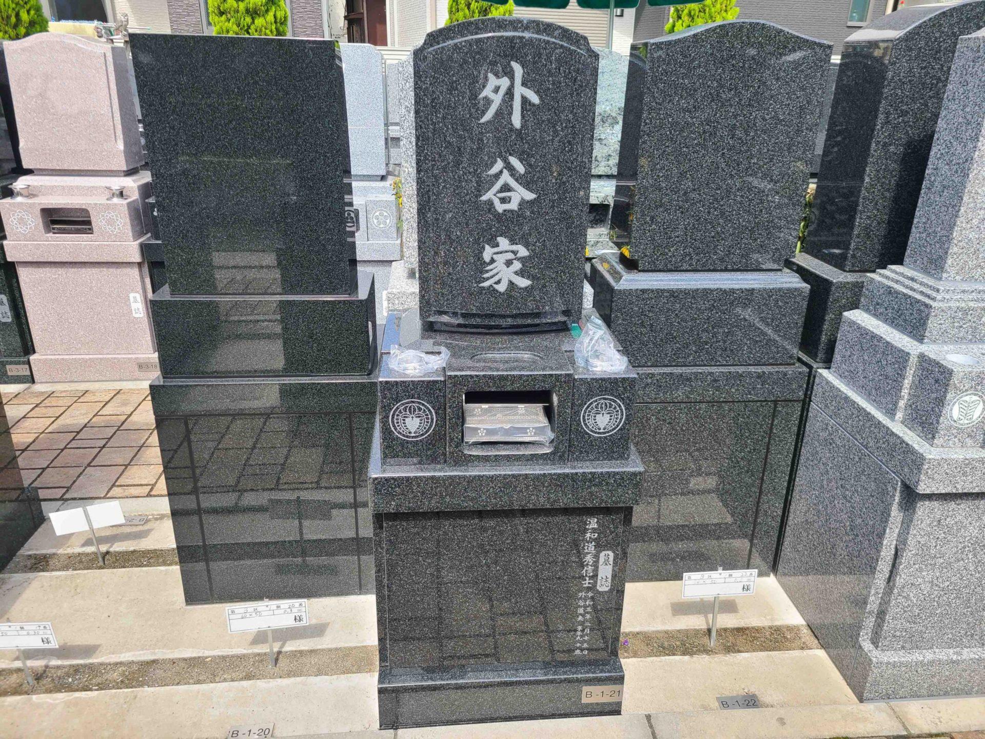 ハートフルガーデン葛飾鎌倉<br>外谷家墓石工事