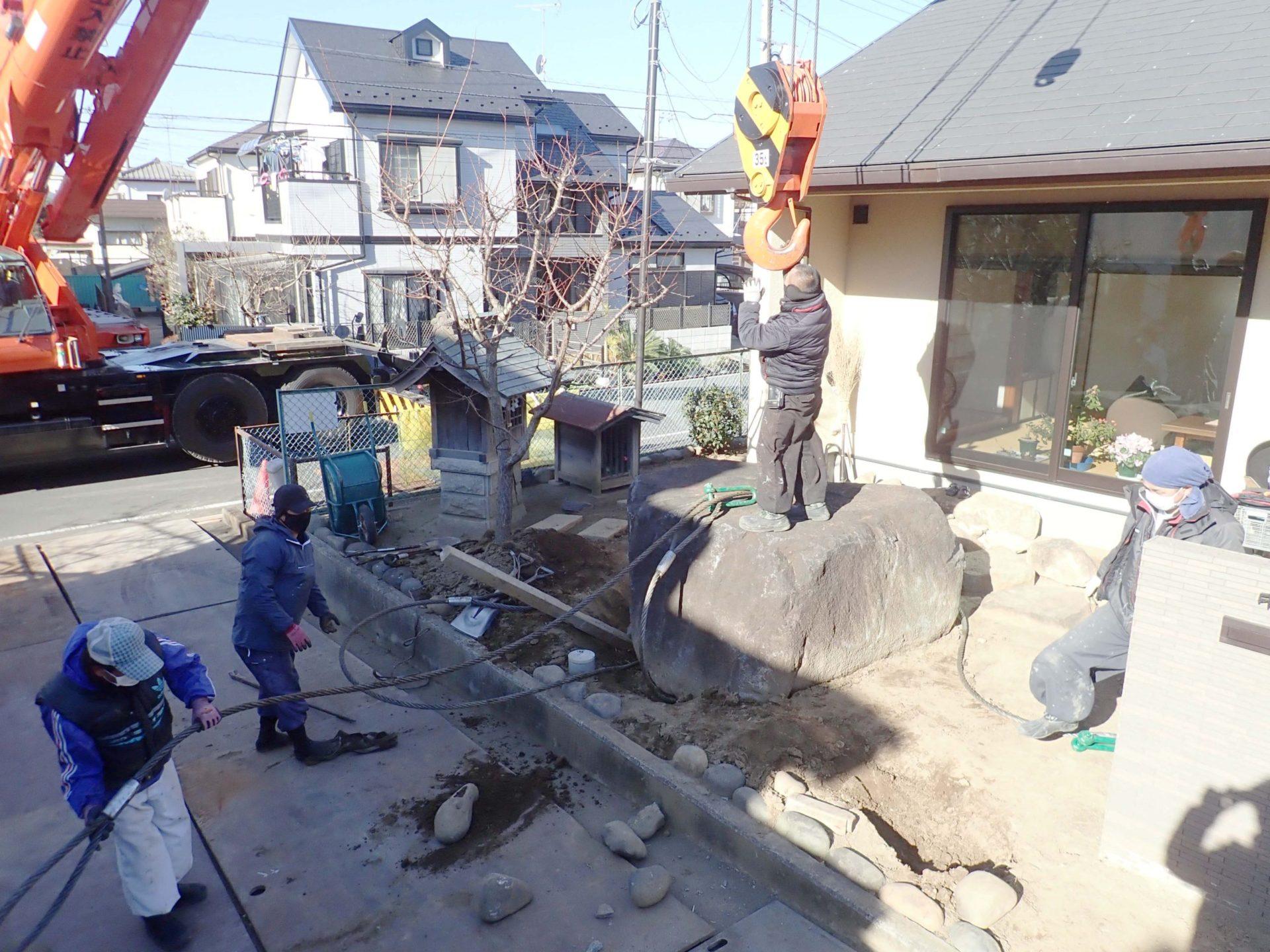 10t庭石撤去作業<br>個人宅
