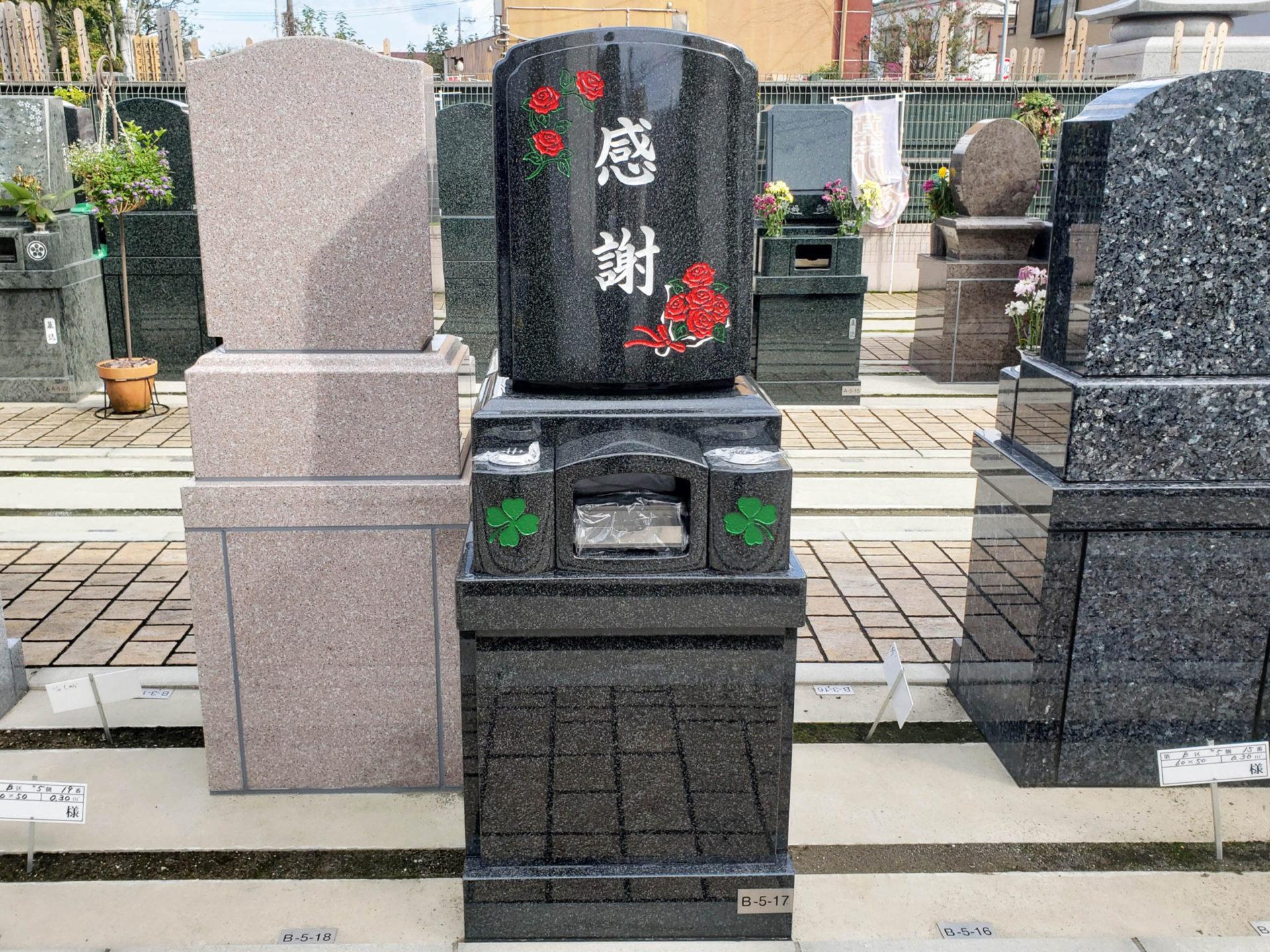 ハートフルガーデン葛飾鎌倉<br>墓石工事