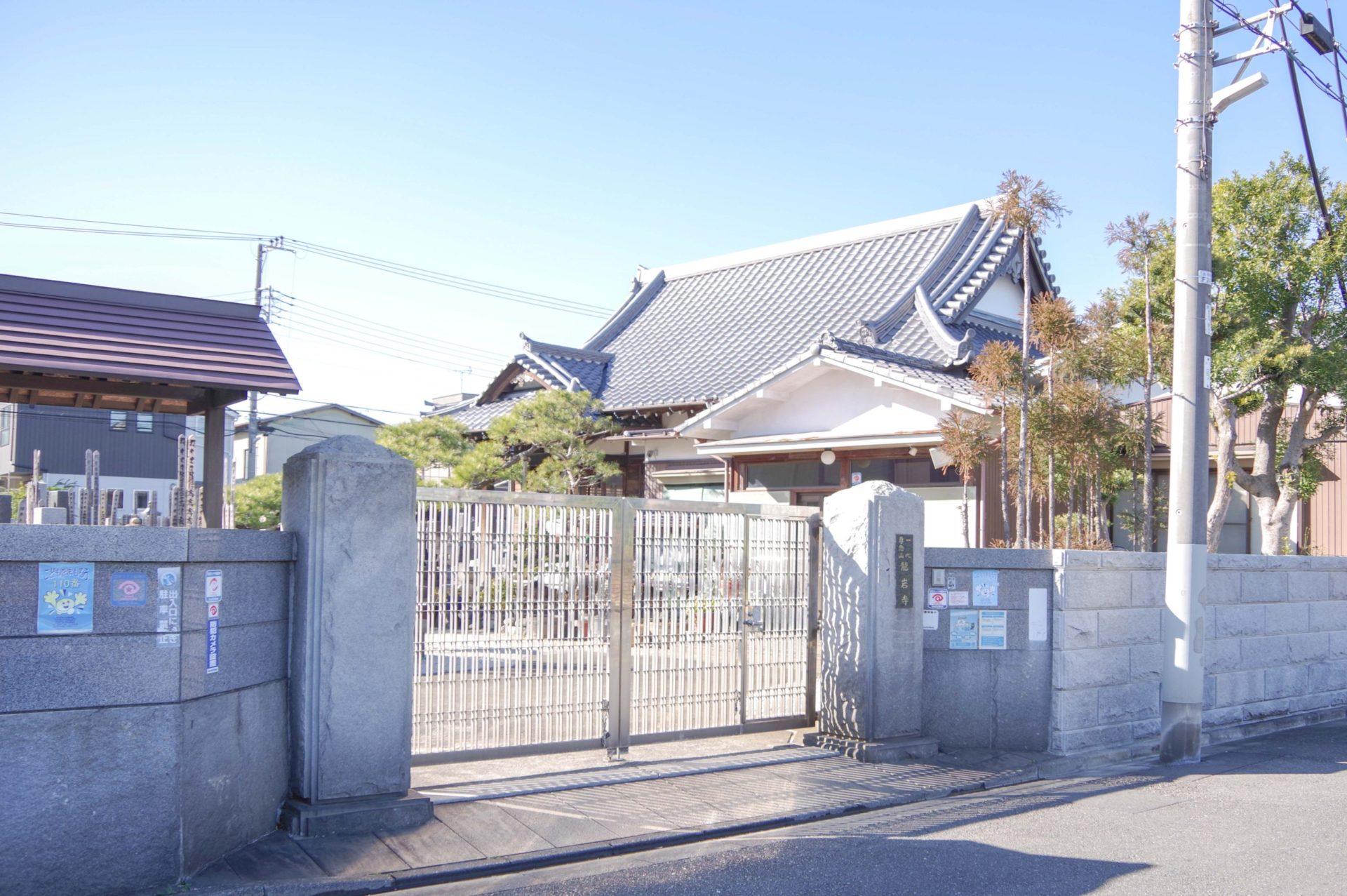 龍岩寺<br>(東京都足立区)