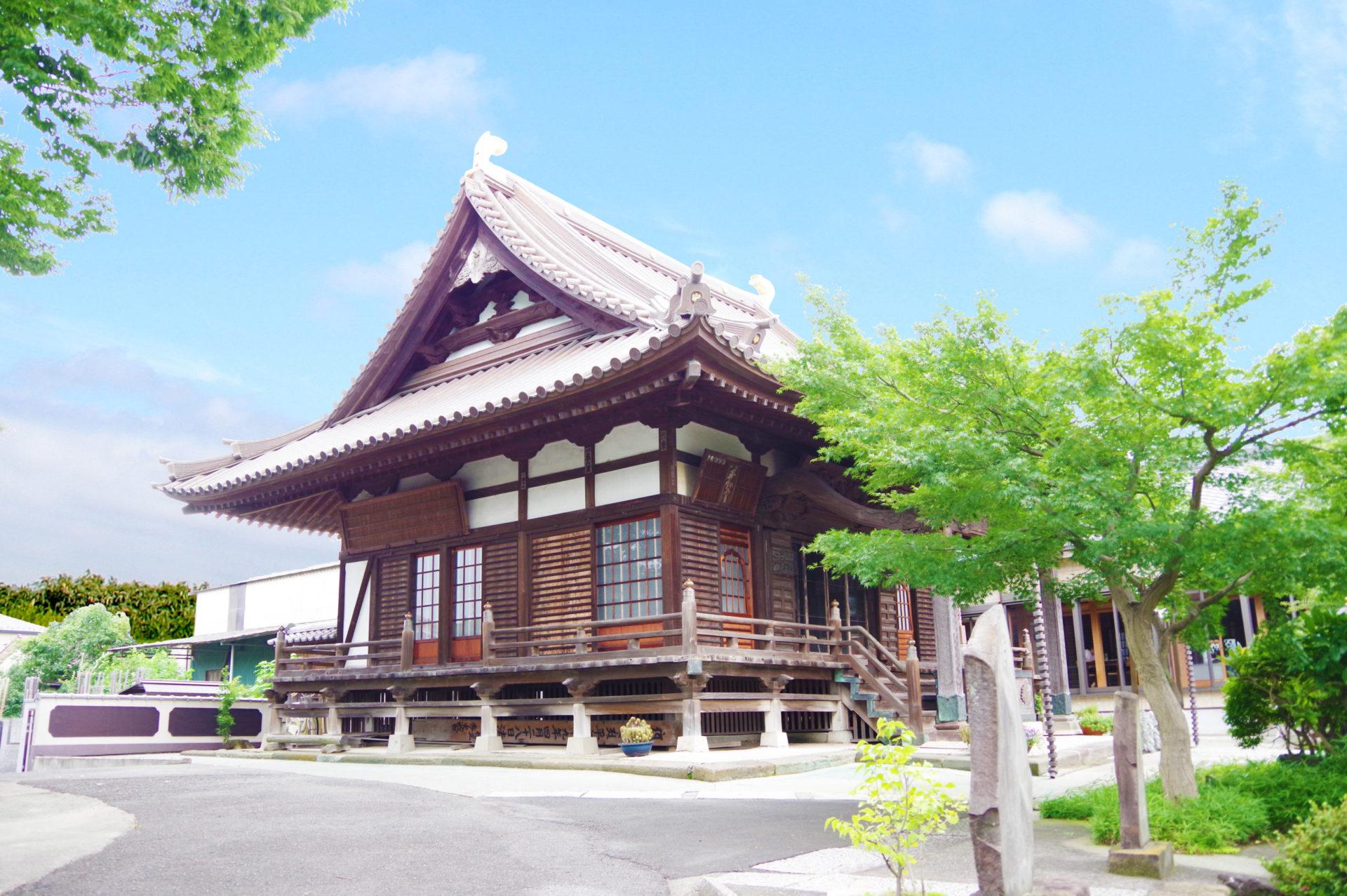 谷口不動尊 成就院<br>(埼玉県三郷市)