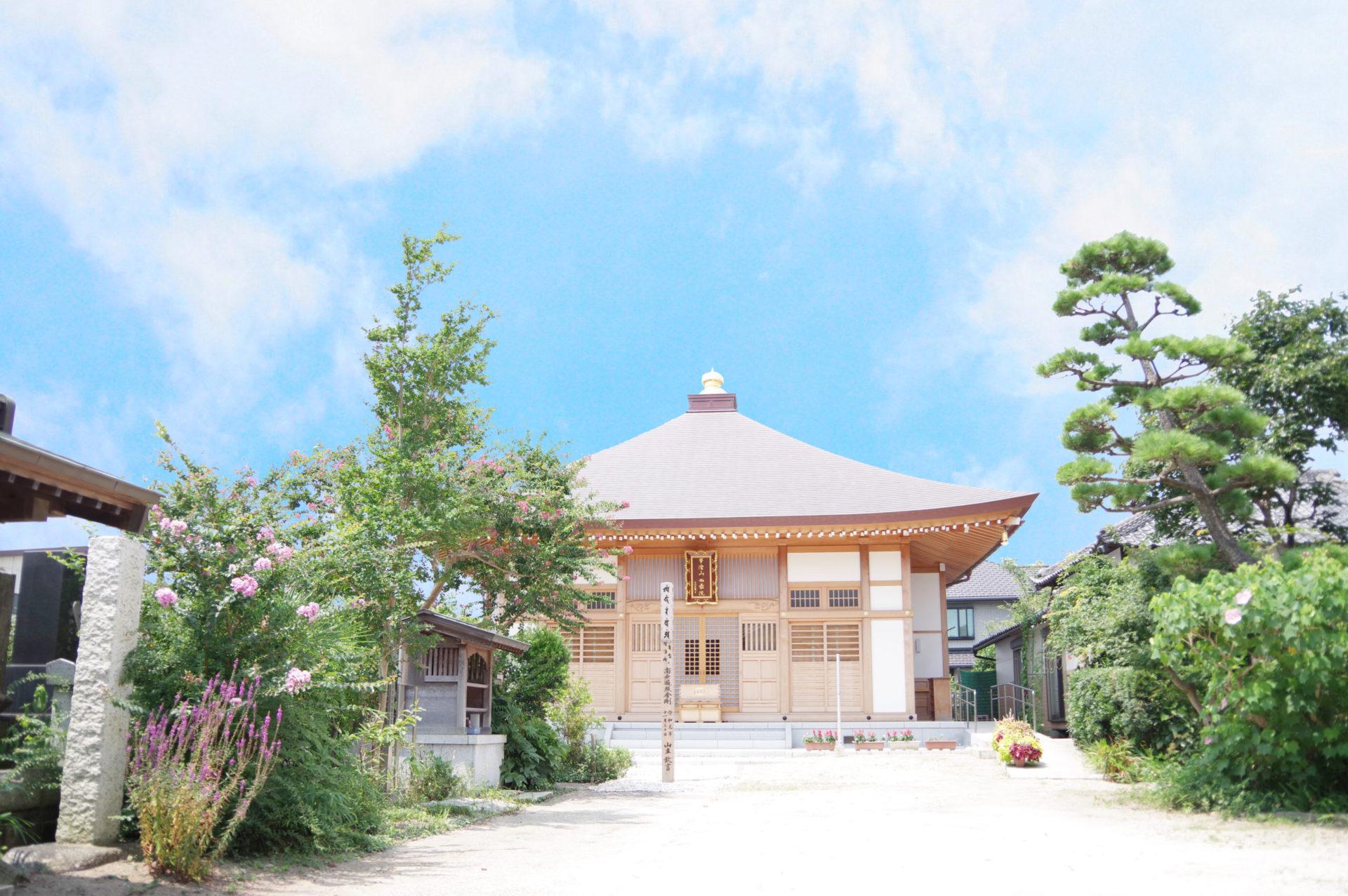西善院<br>(埼玉県三郷市)
