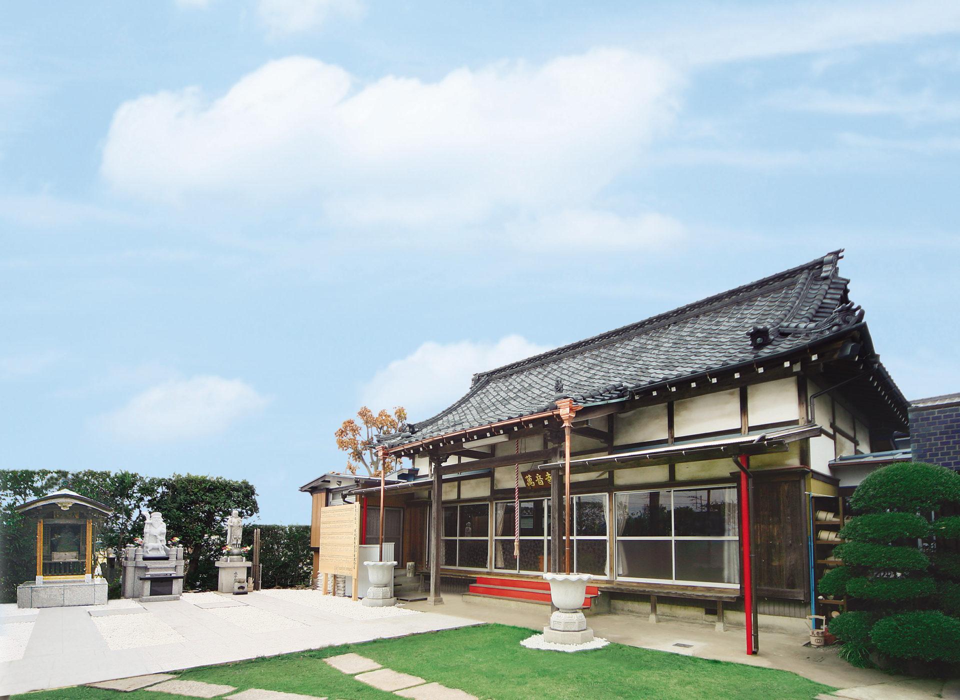萬音寺<br>(埼玉県三郷市)
