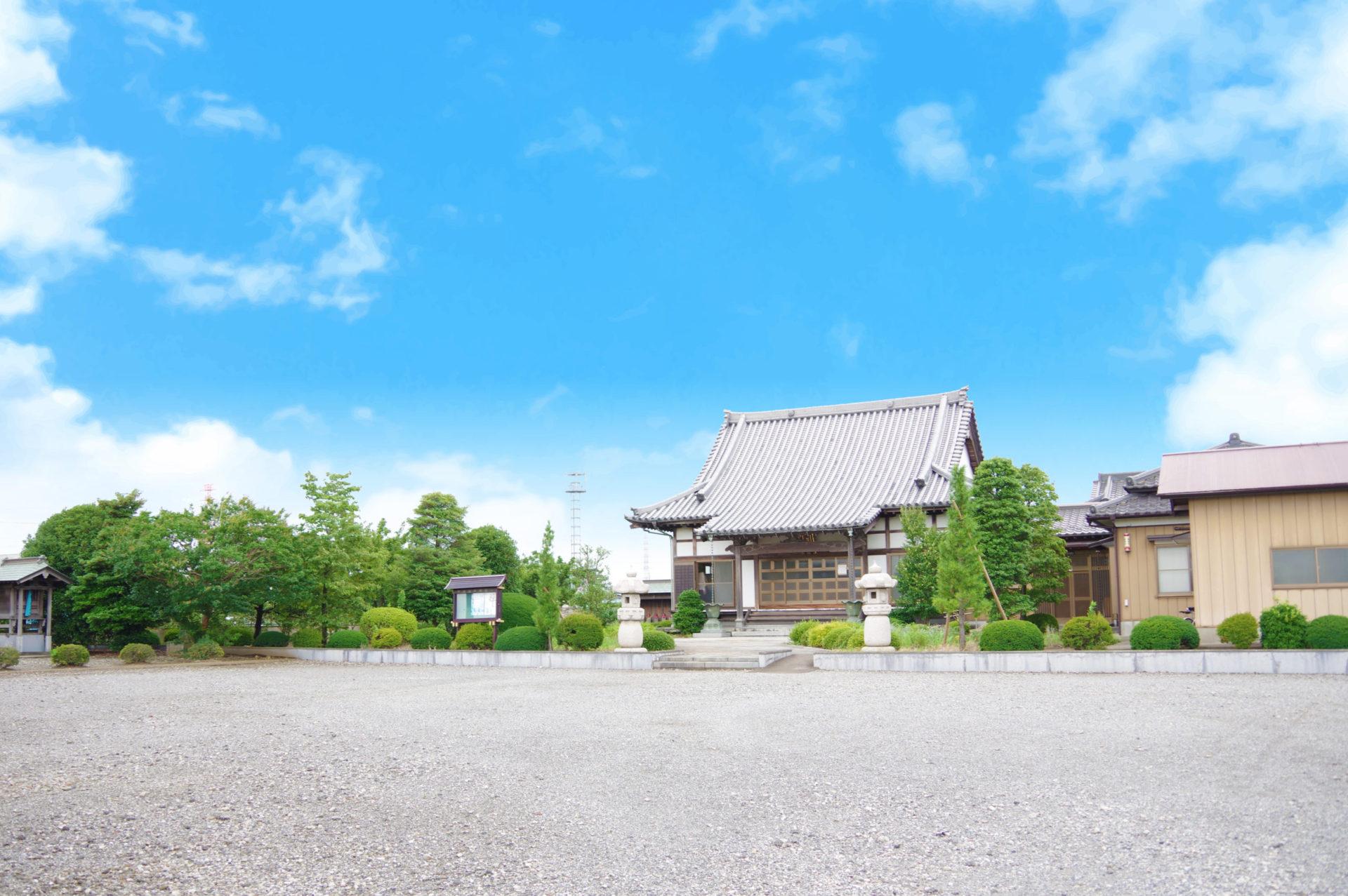 持昌院<br>(埼玉県八潮市)