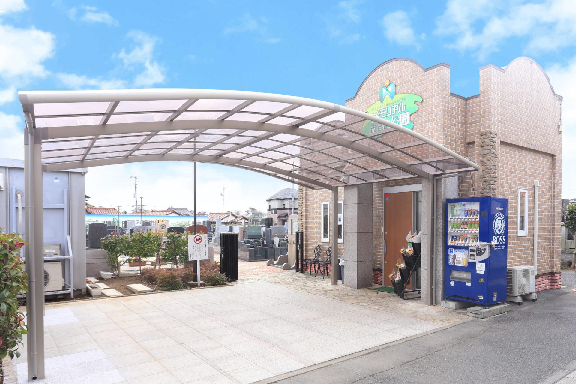 メモリアルみさと公園<br>(埼玉県三郷市)