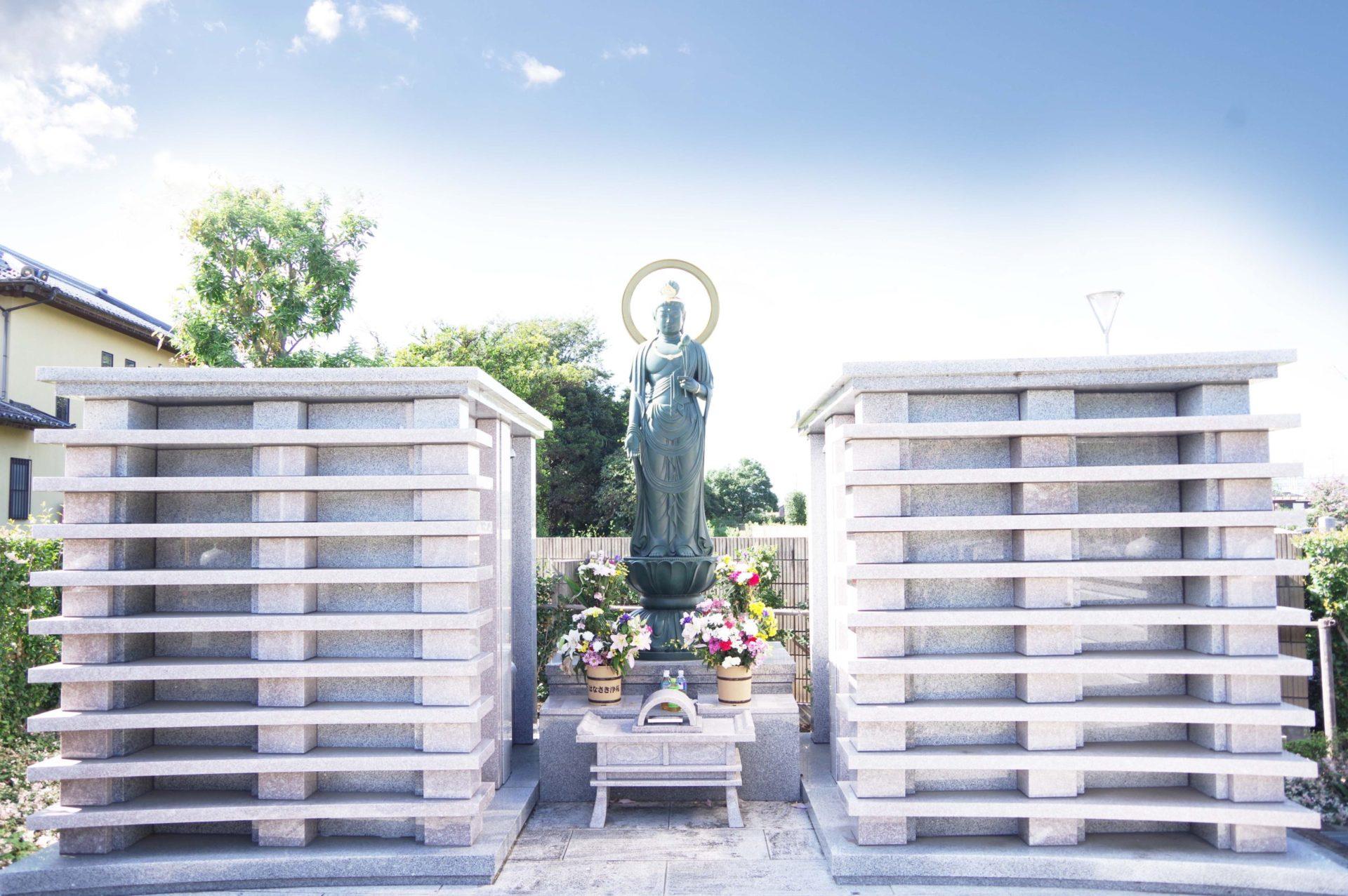 加須はなさき浄苑<br>(埼玉県加須市)