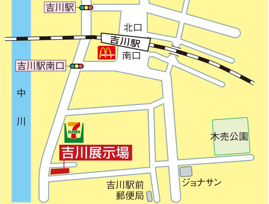 篠田石材工業 吉川展示場