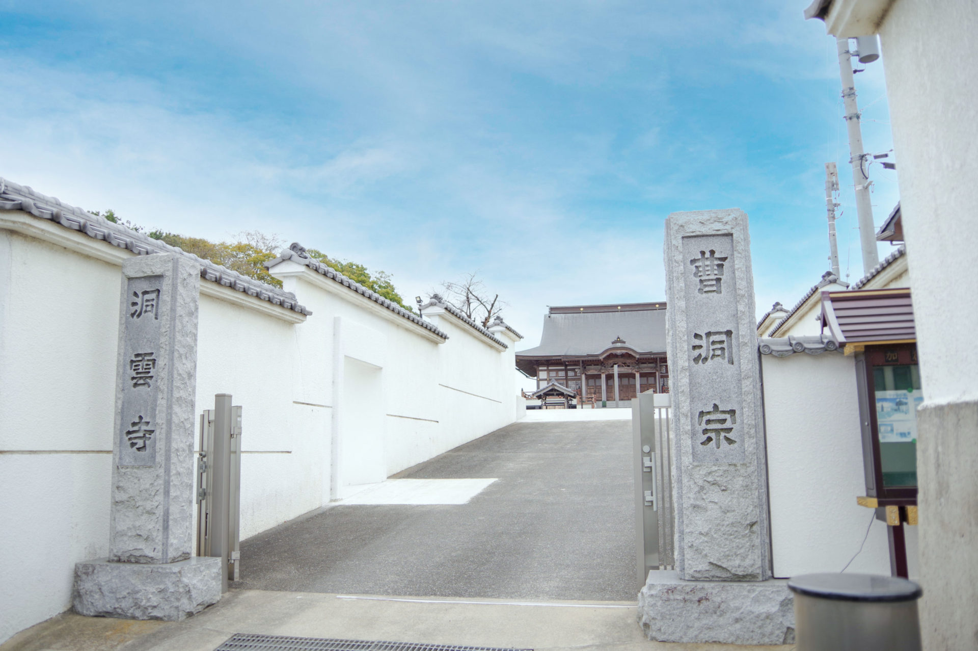 洞雲寺<br>(埼玉県さいたま市)