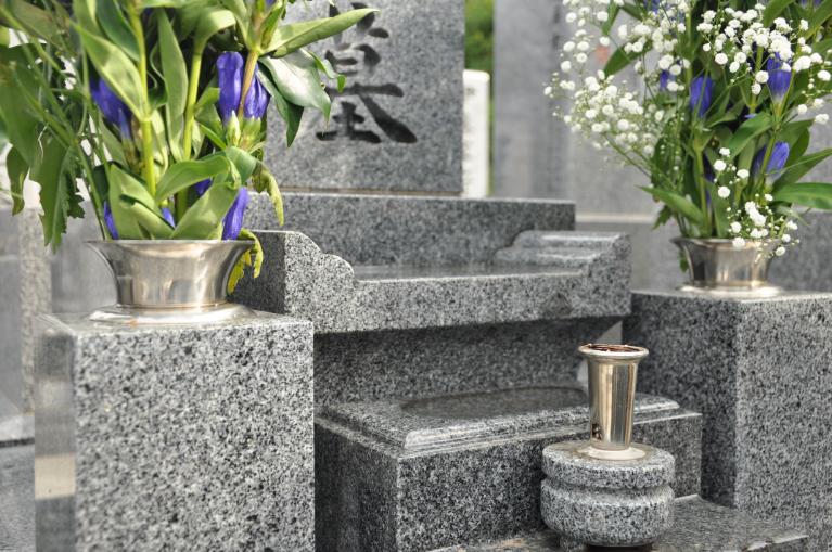 石碑も遺骨もすべて引っ越し