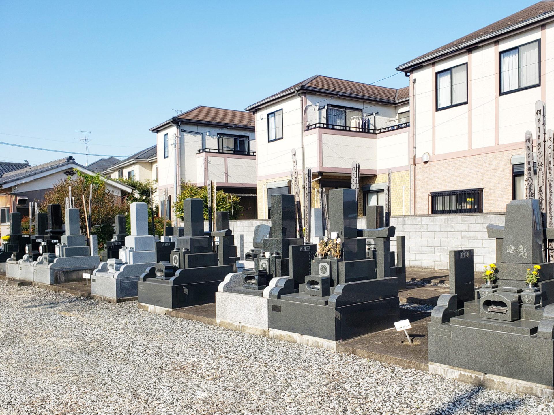 西福寺墓苑(旧極楽寺)<br>(埼玉県三郷市)