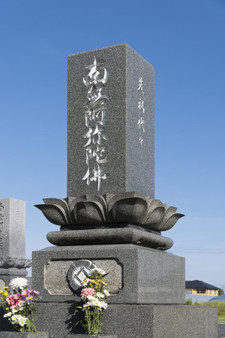 墓誌・墓石への追加彫刻