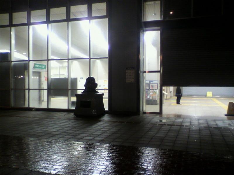 篠田石材工業 staffブログ